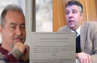 Καλώς τον και… ΑΡΓΗΣΕ: Εξώδικο εναντίον Κώστα Πιτιακούδη και Evros-news.gr και o Χριστόδουλος Τοψίδης!!!