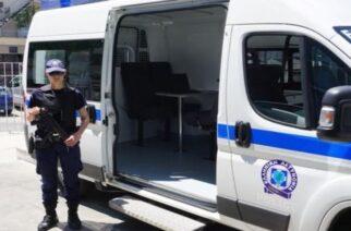Έβρος: Σε ποια χωριά θα βρίσκονται την άλλη εβδομάδα οι Κινητές Αστυνομικές Μονάδες