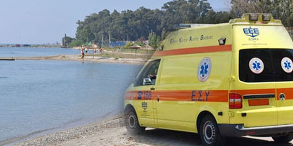 """Αλεξανδρούπολη: Έχασε τη """"μάχη"""" η 65χρονη που είχε ανασυρθεί αναίσθητη από την θάλασσα στη Ν.Χιλή"""