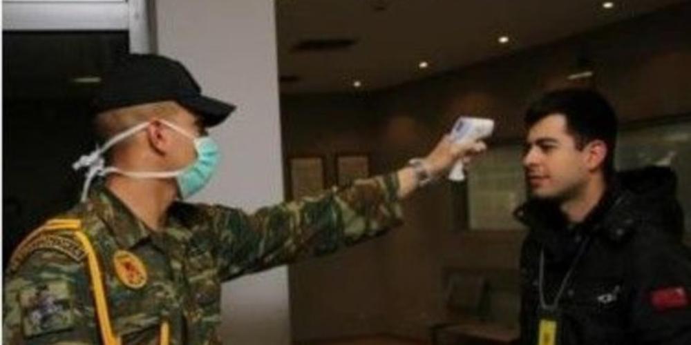 Συναγερμός και έκτακτα μέτρα και στις Ένοπλες Δυνάμεις λόγω αύξησης κρουσμάτων κορονοϊού