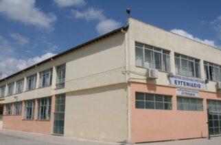 Η χρηματοδότηση των δήμων του Έβρου, για κάλυψη λειτουργικών δαπανών σχολείων απ' το υπουργείο Εσωτερικών