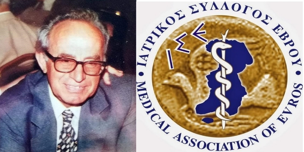 Ιατρικός Σύλλογος Έβρου: Ψηφίσματα για τον θάνατο των γιατρών Νικόλαου Βερβερίδη και Κόνσολα Σουχαίλ