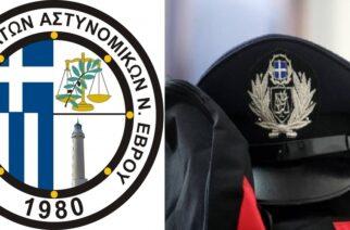 Εκλέχθηκε η νέα διοίκηση της Ένωσης Αποστράτων Αστυνομικών Έβρου