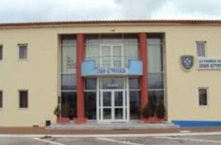 Δεύτερο κρούσμα κορονοϊού σε Συνοριοφύλακα που εκπαιδεύεται στην Σχολή Κομοτηνής