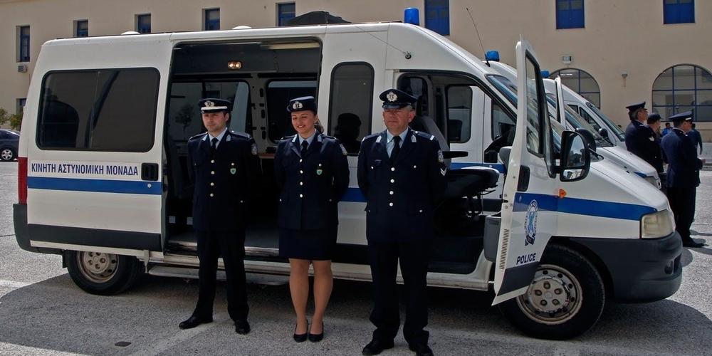 Έβρος: Ποια χωριά θα επισκεφθούν αυτή την βδομάδα οι Κινητές Αστυνομικές Μονάδες