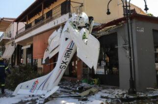 Απογειώθηκε απ' την Αλεξανδρούπολη το αεροπλάνο που συνετρίβη πάνω σε σπίτι στις Σέρρες (ΒΙΝΤΕΟ)