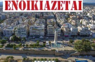 Ενοικιάζεται πλήρως επιπλωμένο διαμέρισμα στην Αλεξανδρούπολη