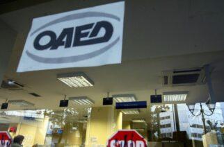 Προσλήψεις-ΟΑΕΔ Κοινωφελής εργασία: Τα τελικά αποτελέσματα για 36.500 θέσεις εργασίας