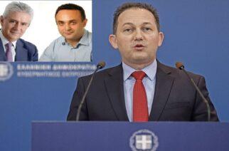Ανασχηματισμός: Δυστυχώς πάλι εκτός Έβρος και Θράκη – Δεν υπουργοποιήθηκαν Δημοσχάκης, Κελέτσης
