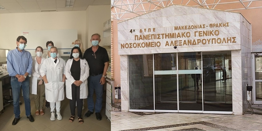 Π.Γ.Νοσοκομείο Αλεξανδρούπολης: Στο εργαστήριο για τα κρούσματα του κορονοϊού κοντά στους εργαζόμενους, ο Αντιπεριφερειάρχης Υγείας ΑΜ-Θ