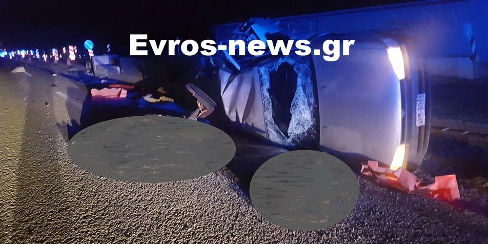 Έβρος: Άλλοι τρεις εμπλεκόμενοι στο πολύνεκρο τροχαίο της Εγνατίας Οδού – Οι δυο συνελήφθησαν