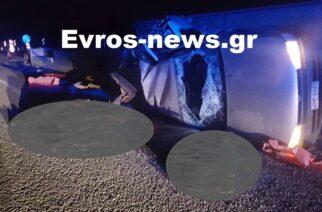 Έβρος: Συνελήφθη ο συνοδηγός-διακινητής του Ι.Χ., στο πολύνεκρο τροχαίο δυστύχημα της Αλεξανδρούπολης