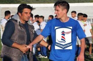 Τον 25χρονο Κρητικό Παναγιώτη Ανυφαντάκη αποκτά η FC Αλεξανδρούπολης