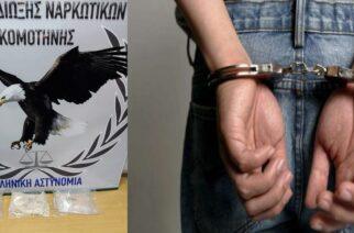 Διδυμότειχο: Λαθρομετανάστης μόλις πέρασε στην Ελλάδα απ' την Τουρκία, τον συνέλαβαν φορτωμένο χιλιάδες ναρκωτικά χάπια