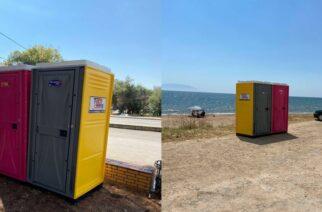 Αλεξανδρούπολη: Χημικές τουαλέτες εντός της πόλης και σε μη οργανωμένες παραλίες τοποθέτησε ο δήμος