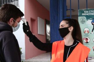 Κυβέρνηση: Δωρεάν οι μάσκες για μαθητές και εκπαιδευτικούς σε όλα τα σχολεία