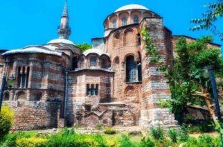 Νέα αλητεία και πρόκληση Ερντογάν: Τζαμί η ιστορική Μονή της Χώρας στην Κωνσταντινούπολη