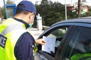 Τυχερό: Τον σταμάτησαν γιατί δεν είχε δίπλωμα, διαπίστωσαν ότι μπήκε παράνομα στην Ελλάδα