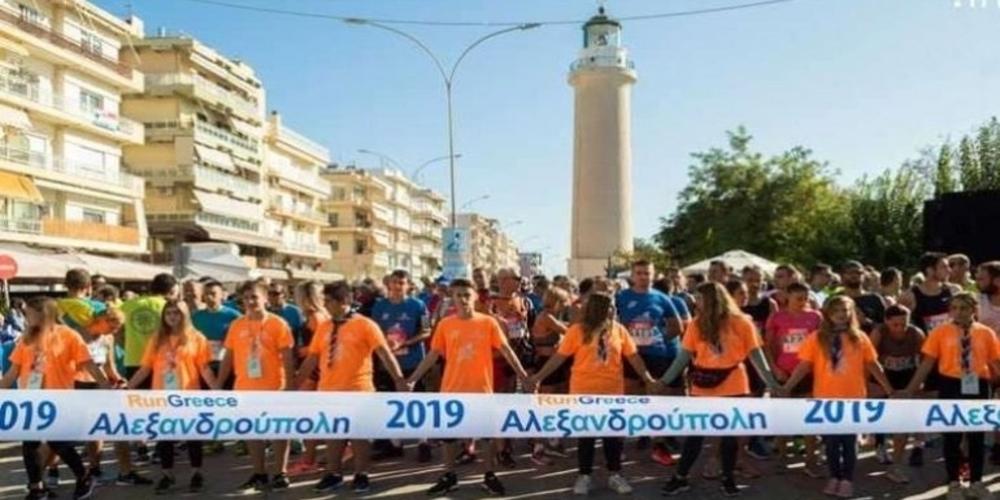 Νέα ημερομηνία για τον αγώνα «Run Greece» της Αλεξανδρούπολης