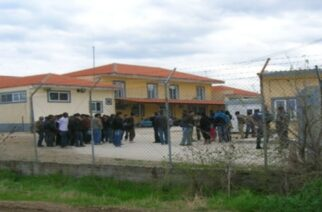Κορωνοϊός: Lockdown από σήμερα στο ΚΥΤ Φυλακίου Ορεστιάδας λόγω πολλών κρουσμάτων