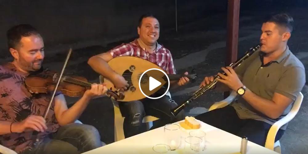 ΒΙΝΤΕΟ: Την Παναγιά… πανγύρ' ΔΕΝ θα γένει – Ας ακούσουμε τουλάχιστον το τραγούδι – Χρόνια Πολλά
