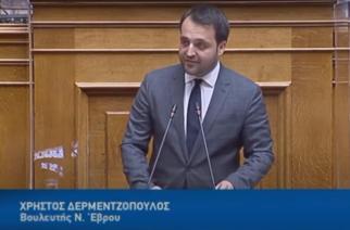 Δερμεντζόπουλος: Ερώτηση στον Υπουργό Γ.Βρούτση για τον αποκλεισμό των δικαιούχων ΚΔΑΠ στους Δήμους του Έβρου