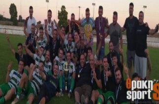 Η Α.Ε.Διδυμοτείχου κατέκτησε το Σούπερ καπ επικρατώντας 3-1 της Αλεξανδρούπολης στο Σουφλί