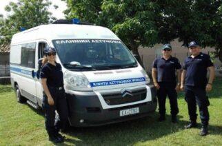 Έβρος: Σε ποια χωριά θα βρίσκονται αυτή τη βδομάδα, οι Κινητές Αστυνομικές Μονάδες