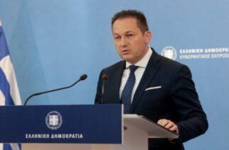 Πέτσας: Θα αυξηθεί ο προϋπολογισμός για να καλυφθούν και άλλες αιτήσεις στα ΚΔΑΠ