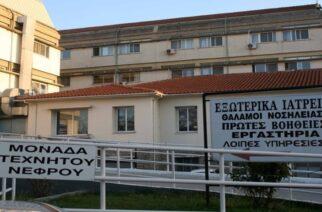 Θετικοί στον κορονοϊό 62χρονος γιατρός απ' την Ορεστιάδα και η σύζυγος του – Νοσηλεύονται στο Π.Γ.Νοσοκομείο Αλεξανδρούπολης