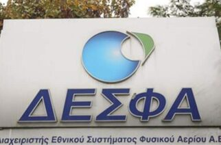 Reuters: Ενδιαφέρον του ΔΕΣΦΑ για τον πλωτό σταθμό LNG στην Αλεξανδρούπολη
