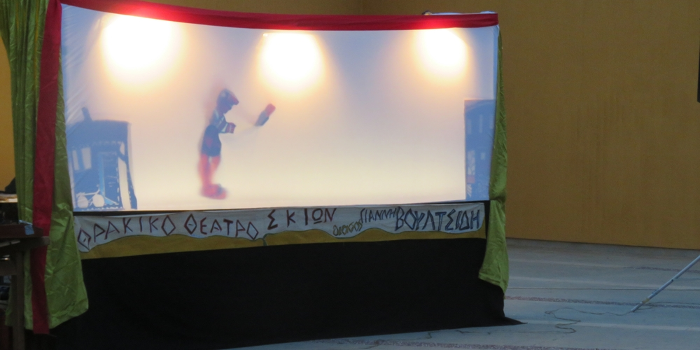 Σουφλί: Μια ημέρα αφιερωμένη στο Θέατρο Σκιών  στο Μουσείο Μετάξης
