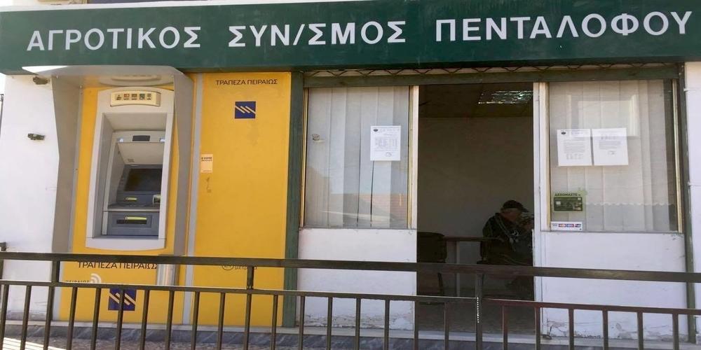 """Κοινή παρέμβαση από Χ. Δερμεντζόπουλο-Β. Μαυρίδη, να μην """"ξηλώσει"""" η Τράπεζα Πειραιώς το ΑΤΜ απ' τον Πεντάλοφο"""
