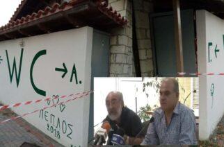 """Λαμπάκης-""""Πόλη και Πολίτες"""": Επίθεση σε Κολγιώνη, στηριζόμενοι σε """"προβληματικό"""" τοιχίο της δημόσιας τουαλέτας Πέπλου"""