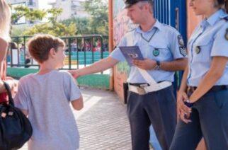 Έβρος: Φυλλάδια με οδηγίες για την κυκλοφορία θα μοιράσει στους μαθητές η αστυνομία με την έναρξη της σχολικής χρονιάς