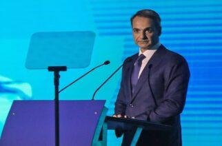Μητσοτάκης: Κατάργηση εισφοράς αλληλεγγύης, μείωση ασφαλιστικών εισφορών και 15.000 προσλήψεις στις ένοπλες δυνάμεις