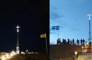 """Λύσσαξαν στην Τουρκία με τον τεράστιο Σταυρό στη Νέα Βύσσα – """"Πρόκληση"""" γράφει η Yeni Safak!!!"""