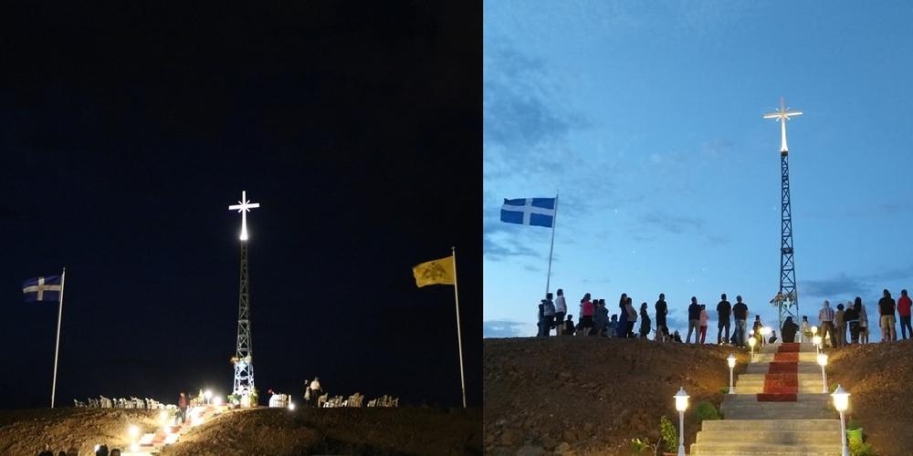 ΒΙΝΤΕΟ: Αγιασμός στον τεράστιο φωτεινό Τίμιο Σταυρό στα ελληνοτουρκικά σύνορα, που φαίνεται στην Αδριανούπολη