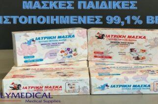 Έβρος: Για παιδικές πιστοποιημένες μάσκες, εμπιστευθείτε την Polymedical