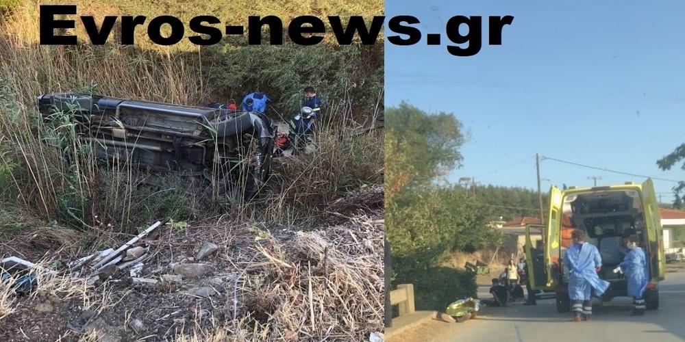 Αλεξανδρούπολη: Πολλοί τραυματίες σε τροχαίο στην Αγνάντια – Έφυγε από γέφυρα αγροτικό με… 18 επιβαίνοντες!!!