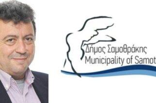 """Σαμοθράκη: """"Άδειασε"""" Τοψίδη, Δερμεντζόπουλο, Κελέτση ο δήμαρχος Ν.Γαλατούμος, για την απαλλαγή απ' τον ΕΝΦΙΑ (Άποψη)"""