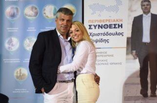 """Η Νίκη της Σαμοθράκης είναι απ' το… Σουφλί. Μεγαλομέτοχος του ξενοδοχείου """"ΚΑΒΕΙΡΟΣ"""" η επιχειρηματίας σύζυγος Τοψίδη"""