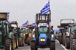 """Αγροτικός & Κτηνοτροφικός Σύλλογος Αλεξανδρούπολης: """"Ο αγώνας των ακριτών του Έβρου ποινικοποιήθηκε, εκδιώχθηκε και καταδικάστηκε"""""""