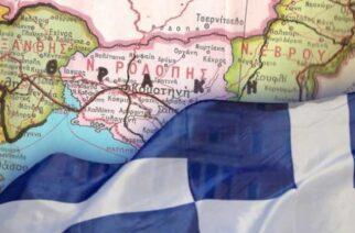 """Απόπειρα αναγνώρισης """"τουρκικής"""" μειονότητας στην Θράκη από κάποιους, δια της πλαγίας οδού"""