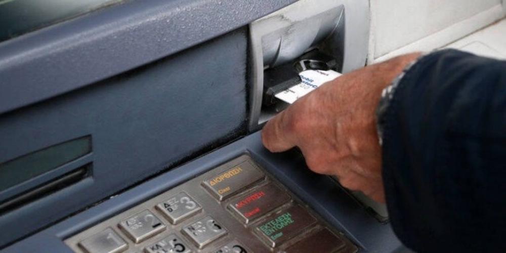 Ορεστιάδα: Ήθελε να πουλήσει αγροτικό εργαλείο, αλλά απατεώνας του απέσπασε τηλεφωνικά μέσω ΑΤΜ χρήματα