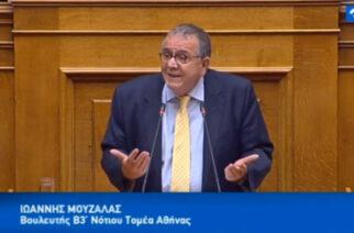 Απειλές Μουζάλα: Ο ΣΥΡΙΖΑ θα αποδώσει ευθύνες σε όσους (Λιμενικούς, Αστυνομικούς) κάνουν αποτροπές λαθρομεταναστών!!!