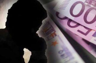 Διδυμότειχο: Αναζητείται απατεώνας που κορόιδεψε υπάλληλο καταστήματος και του απέσπασε τηλεφωνικά 3.090 ευρώ
