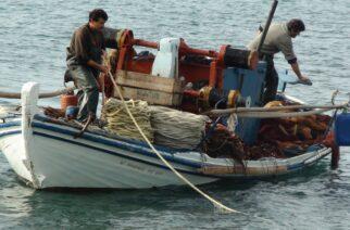 Ξεκινούν σήμερα οι αιτήσεις χρηματοδότησης μέσω ΕΣΠΑ, για προσωρινή παύση αλιευτικών δραστηριοτήτων λόγω κορονοϊού