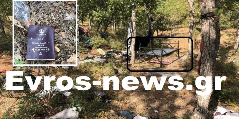 ΑΠΟΚΛΕΙΣΤΙΚΟ: Και στρατιωτικά κρεβάτια σε πρόχειρο καταυλισμό λαθρομεταναστών μέσα στον ορεινό όγκο Σουφλίου!!! (φωτορεπορτάζ)