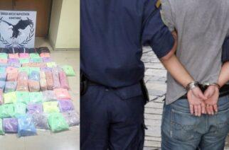 Μισό εκατομμύριο ναρκωτικά δισκία ecstasy κατάσχεσε η αστυνομία με συντονισμένη επιχείρηση!!!
